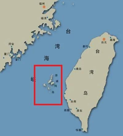"""又在台海问题上,再一次挑衅中国 我发现有个""""列岛""""的位置正好"""