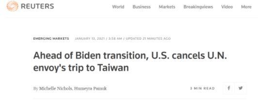 外媒:美驻联合国大使取消访台 作为同拜登政府过渡交接的一部分