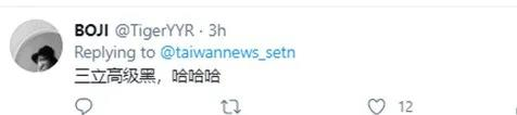 """厉害了!""""蔡英文是唯一受邀参加总统就职典礼的领导人"""""""