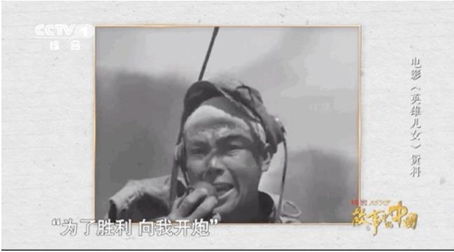 """老山一等功臣:打死18个敌人后,向电台大喊""""向我开炮""""!"""