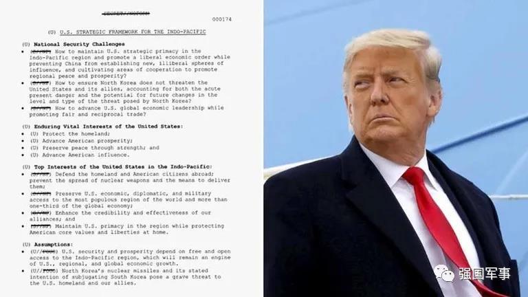 """""""第一岛链""""大国之争,美胜算几何?白宫公开文件点明:没有信心"""