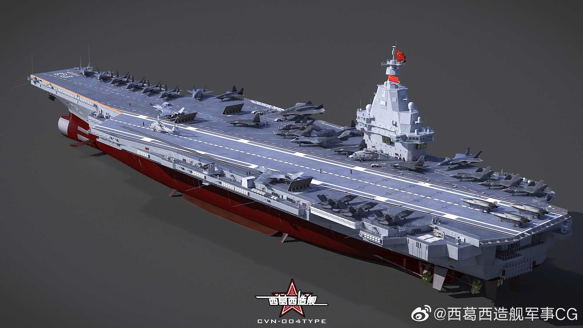 西葛西造舰军事:国产004型航母CVN21