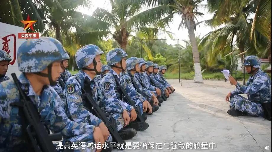 """""""你们被包围了,投降吧!""""解放军驻南海官兵演练对敌英语喊话"""
