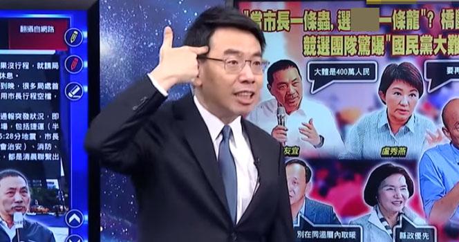 大陆啥都吃不起、用不起!台湾媒体就靠这种言论发财?