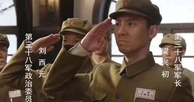 30多岁就能当军长?1950年的志愿军中,指挥员们都很年轻