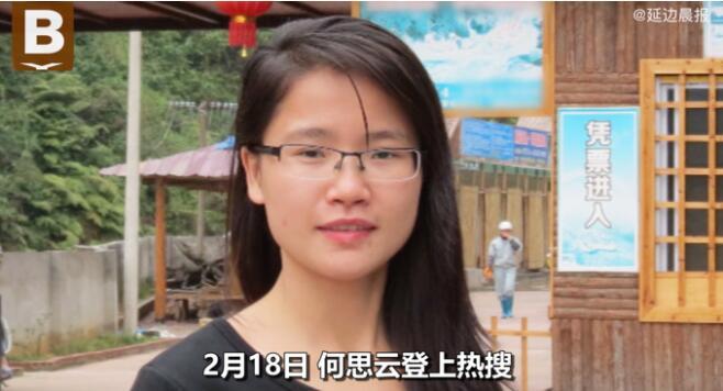 """广西女教师""""越级""""报警救女学生,现状曝光:丢了工作改卖螺蛳粉"""
