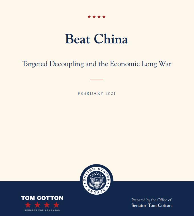 """""""要把中国共产党人带到历史的灰烬中""""?做梦吧"""