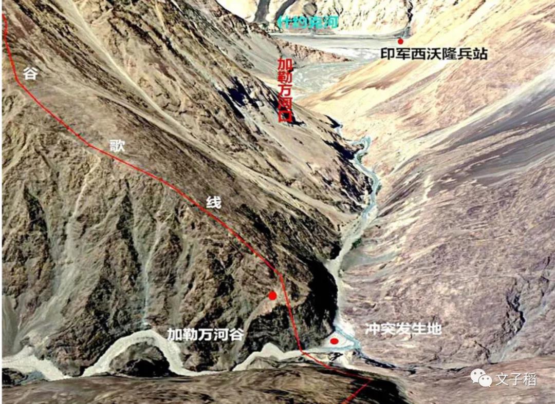 中印邊境衝突,論列印的4種策略....