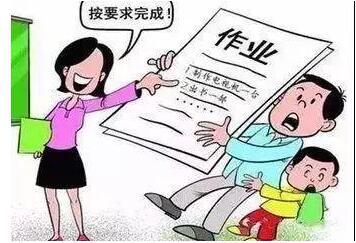 教育部:不得要求家长检查、批改作业