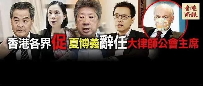 """叫嚣""""修改国安法"""" 公然散播""""港独""""  这个英国人凭什么在香港身居要职?"""