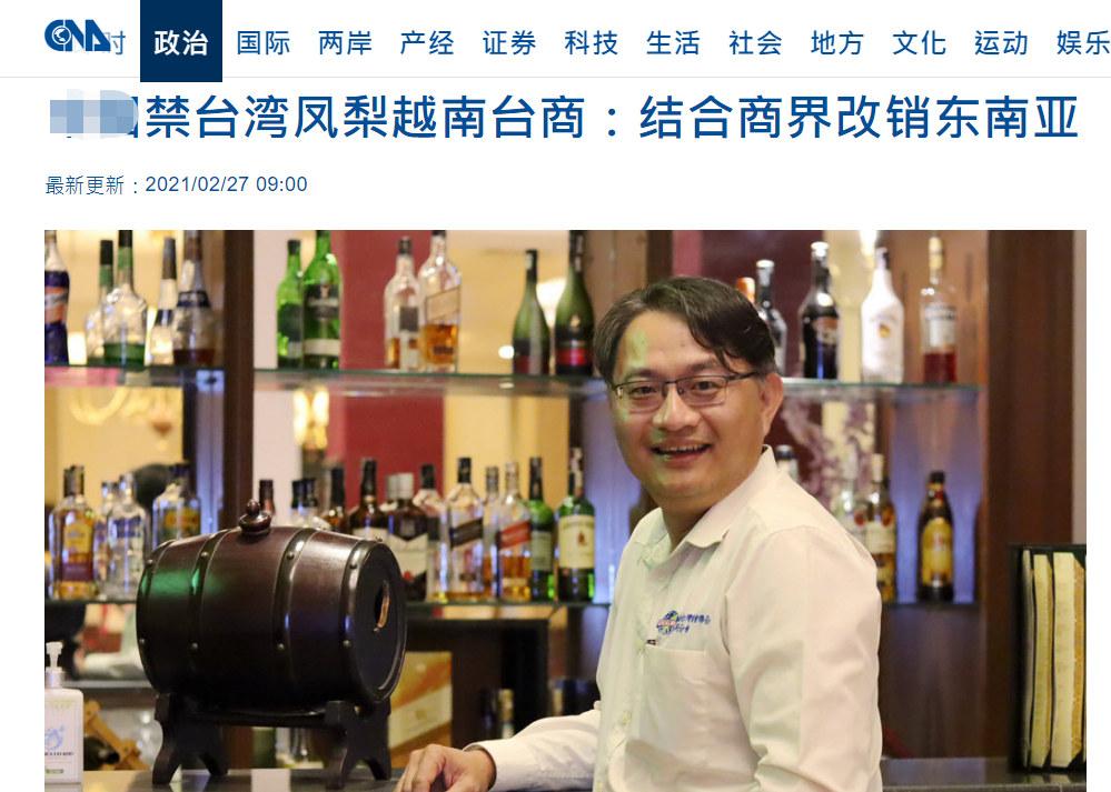 """情急之下,台湾这是""""想往山西卖煤""""?"""
