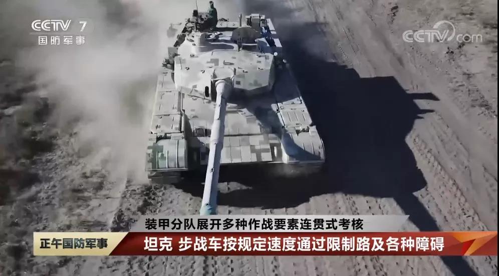 """解放军蓝军旅99式坦克换上数码迷彩 迷惑隐蔽也是""""硬实力"""""""