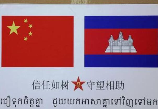 柬铁传来捷报:柬埔寨边防官兵接种中国疫苗!