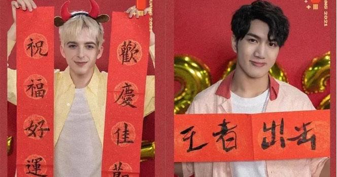 自取其辱!中国选秀节目比赛写春联,毛笔字最好的居然是外国人?