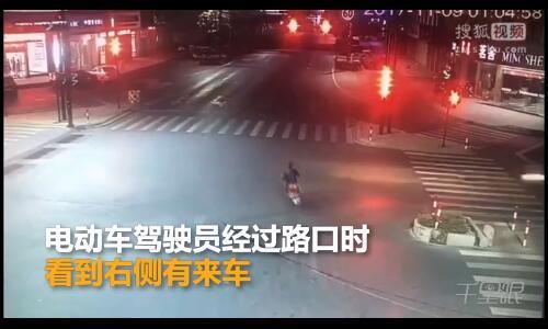 电瓶车闯红灯致轿车司机死亡,被判刑2年半并赔偿86万