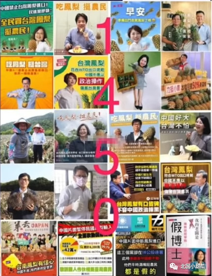 修路到台湾,国家规划已出!穿越菠萝乱战,下一站:台北!