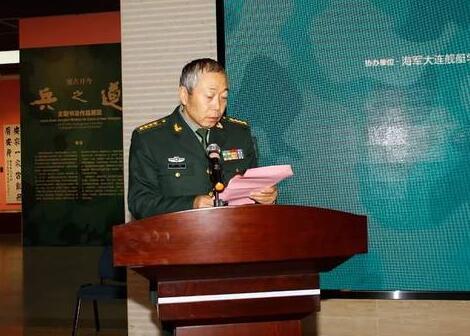 李翔委员:建议开发具有我军特色的优质军事游戏!