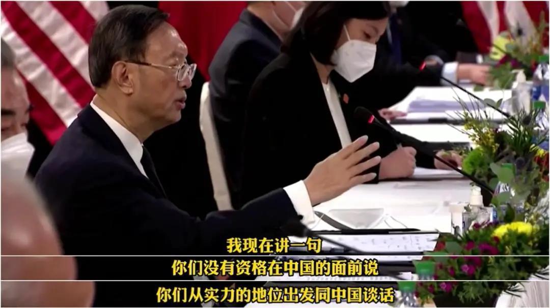 """2021年 中国外交语录出现国传国现象 普京被逼用""""中国话""""骂美国"""