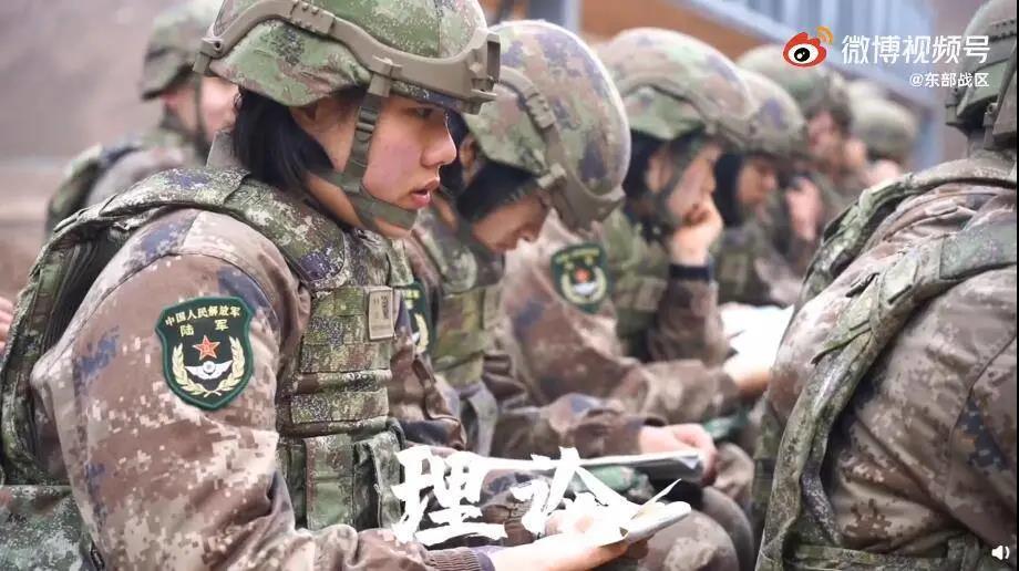 """解放军东南劲旅配发新式单兵装具,何时配上""""星空迷彩""""就更完美!"""