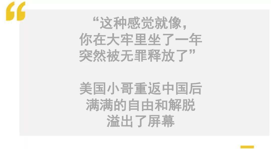 """美国小伙从美国到了上海,惊叹""""就像终于从监狱里出来了!"""""""