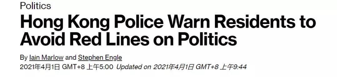 香港警务处副处长对着美国媒体镜头,把这话送给美国!