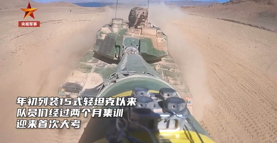 新疆军区15式坦克已形成战斗力 新型穿甲弹型号首次曝光