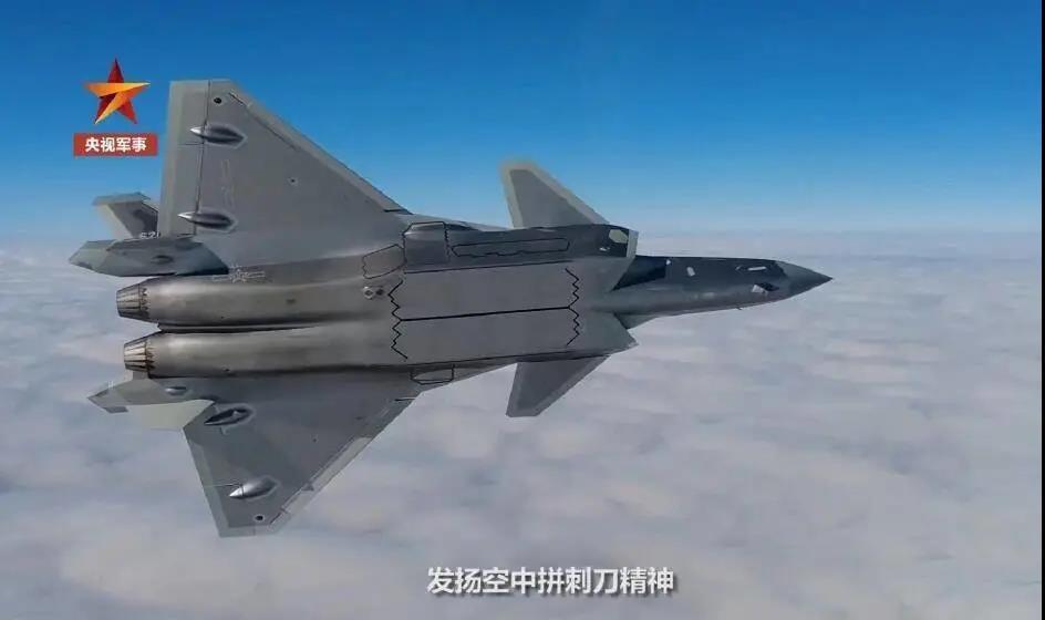 开启战斗模式?最新官方视频中的歼-20取消了这一重要装置