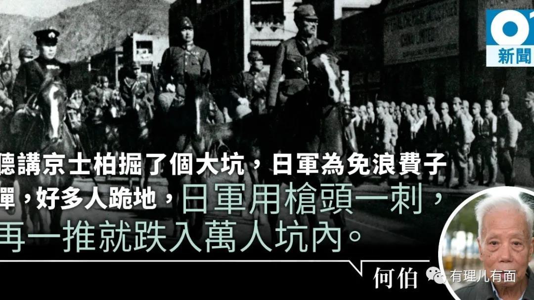 清明时节念英雄 纪念东江纵队港九大队