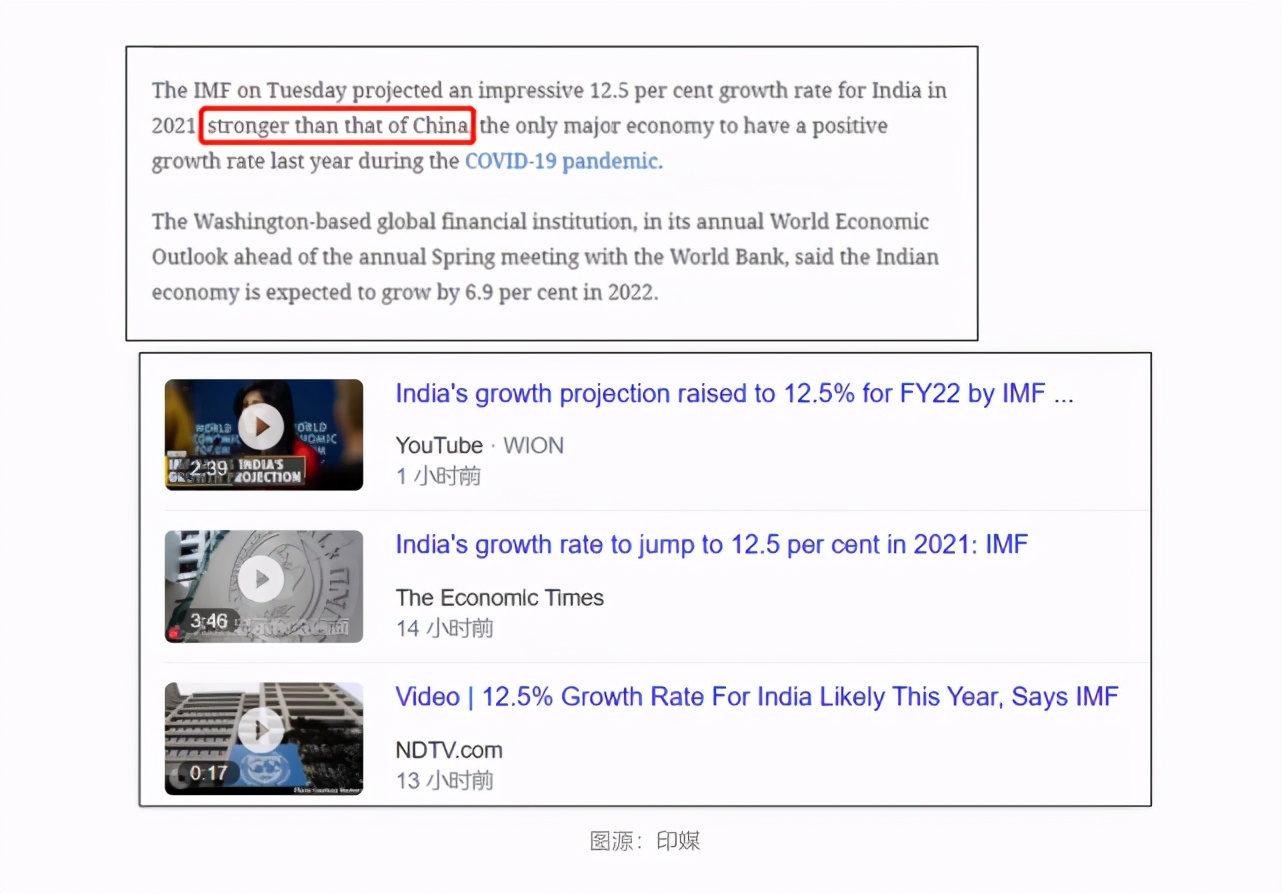 看到这个数字之后 印度媒体开始狂喜炫耀:我们比中国高了