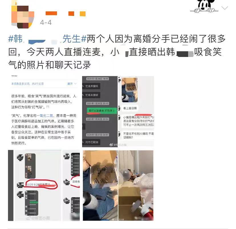 """女网红直播被曝""""打气球""""!真相让人后怕..."""