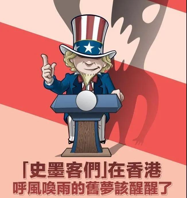 """短短一个月,美国对中国发动四起""""围攻"""""""