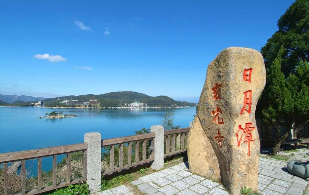 """台湾世纪大旱 """"日月潭""""没了 台当局还在放""""毒水"""""""