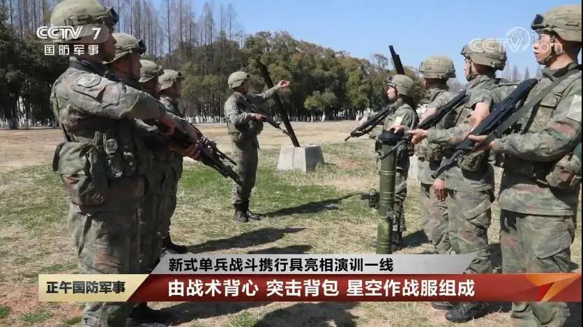 """解放军又一部队换装新式单兵战斗携行具 这次全套配了""""星空迷彩""""!插图"""