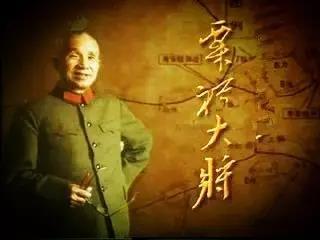 粟裕之问 再响台海 罗援:若台湾不接受善意 只好让飞机大炮来说话