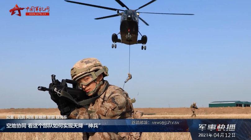 装备新型携行具从天而降 东部战区特种部队苦练垂直登陆