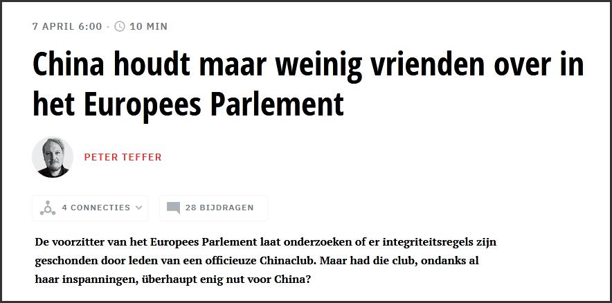 中国在欧洲议会几乎没朋友?原来是有些欧洲人又在搞事情!