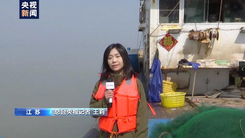 江苏渔民打捞不明物体,竟是间谍装置