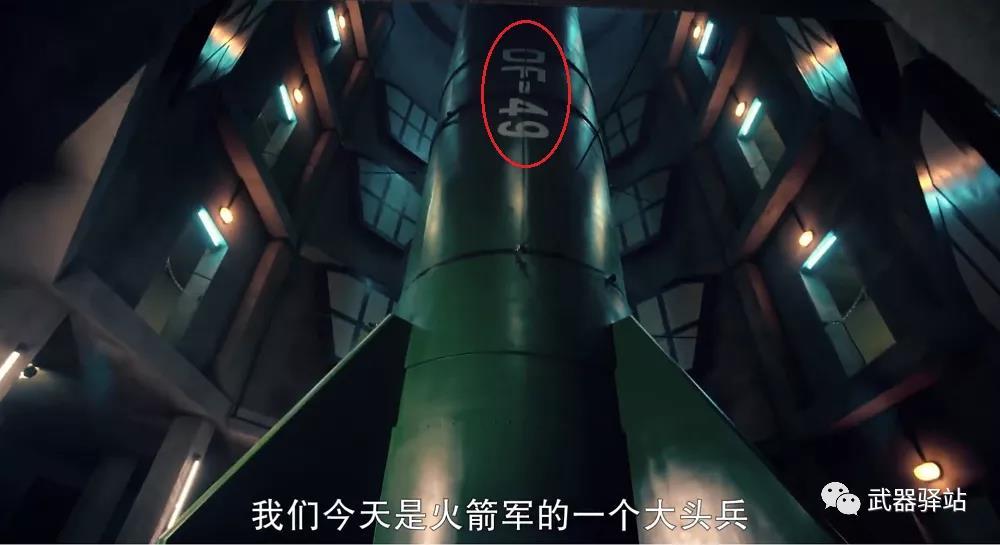 """首见,火箭军新导弹亮相 电视剧《号手就位》中的""""东风""""-49、""""东风""""-185B/C"""