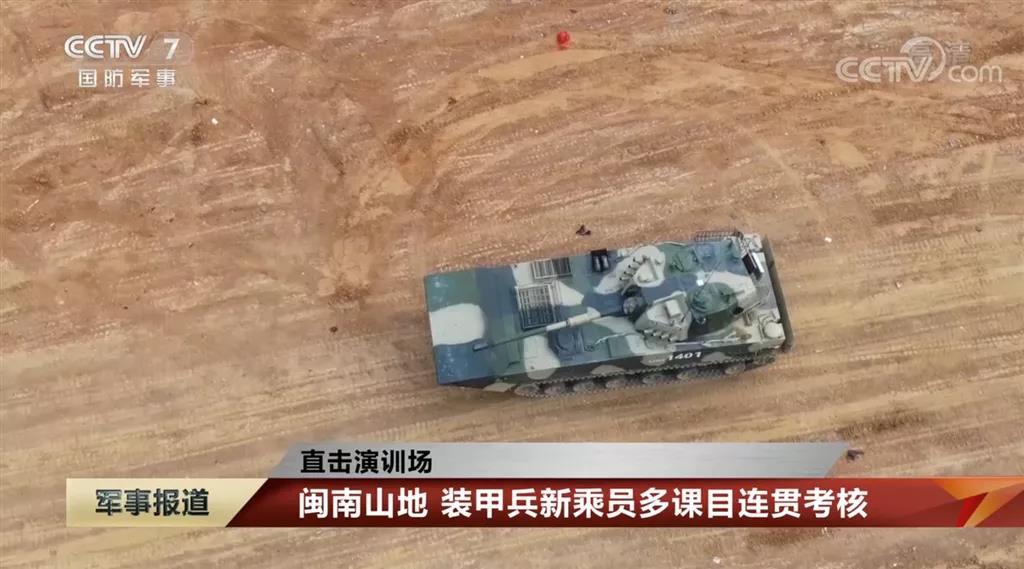 闽南山地,新列装的两栖突击车火力凶猛!新型穿甲弹无惧三代坦克插图
