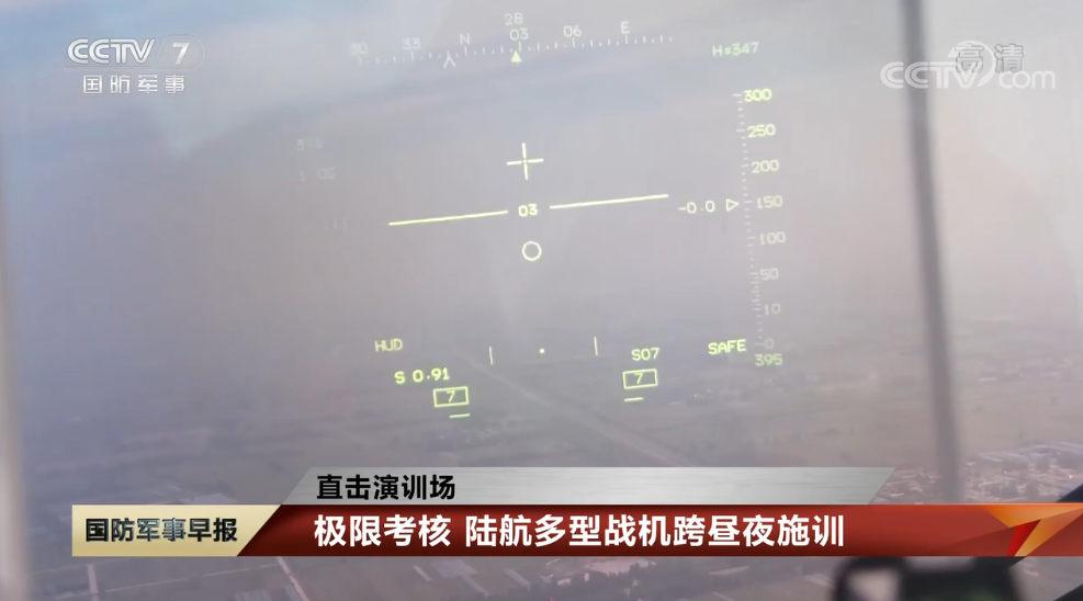 武直-10平显(HUD)显示界面罕见曝光!简洁直观 功能强悍插图