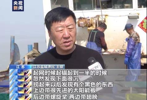中国反间谍最终王牌:人民战争插图