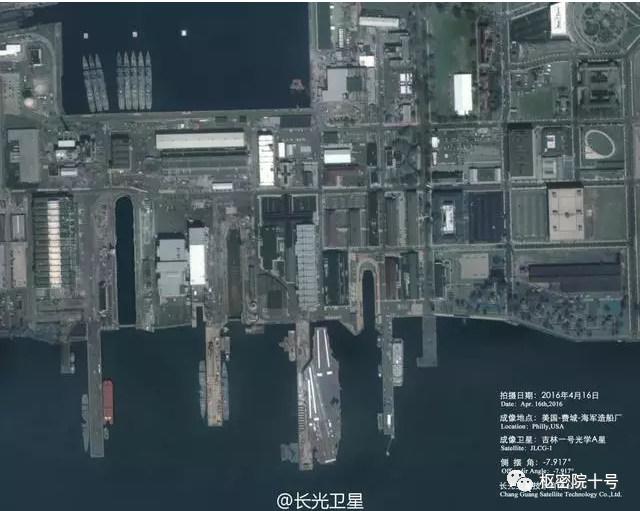 大陆商用卫星拍到台湾桃园机场高清画面