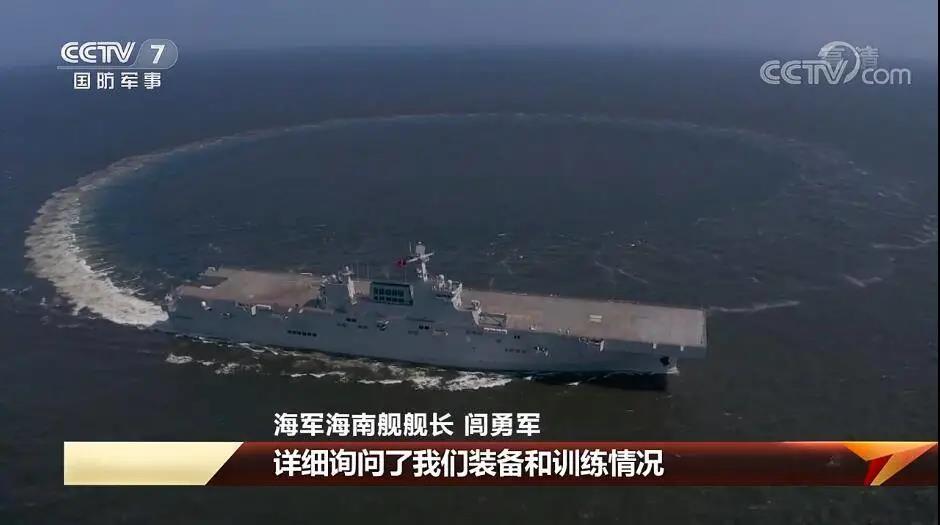 """新入列海南舰最新训练画面曝光,""""摊煎饼""""技术堪比航母山东舰"""