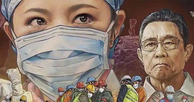 悄悄退还的新冠治疗费 让我们看到了中国最大的真相