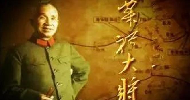 粟裕之问再响台海 罗援:台湾不接受善意 只好让飞机大炮来说话