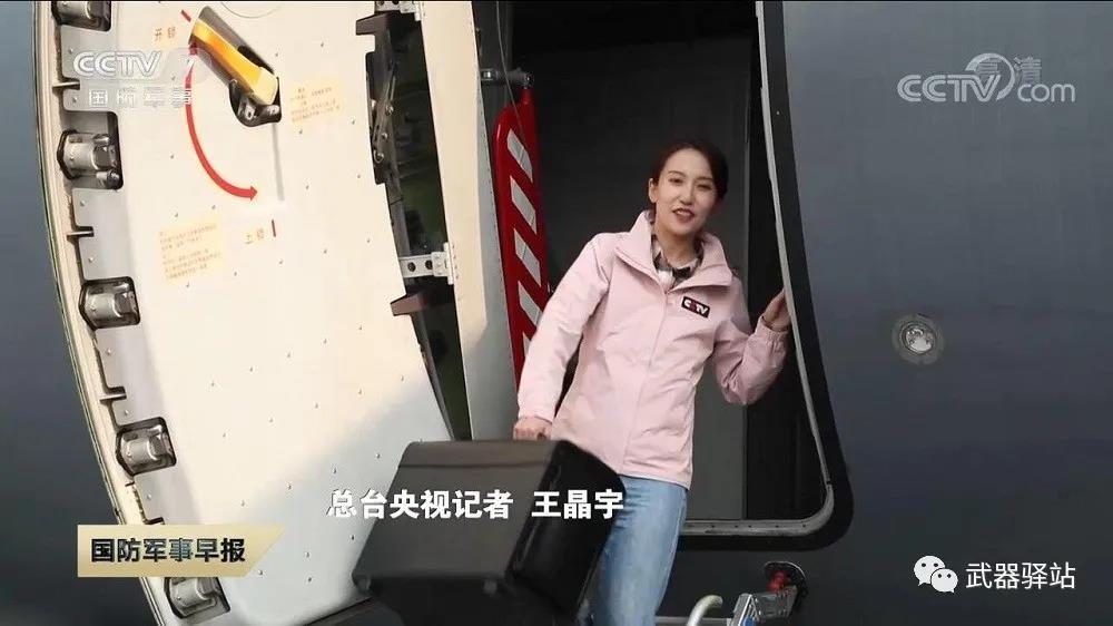 飒,美女爬上了运-20,站在了机背和机翼上