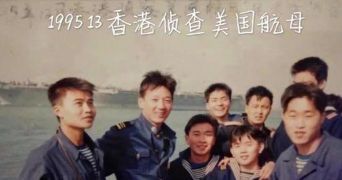 """没有一枚导弹 这艘排水量仅1200吨的中国军舰 当年敢""""怼脸拍照""""美国航母"""