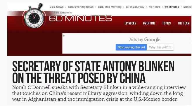 布林肯受访指责中国 在海外表现得咄咄逼人