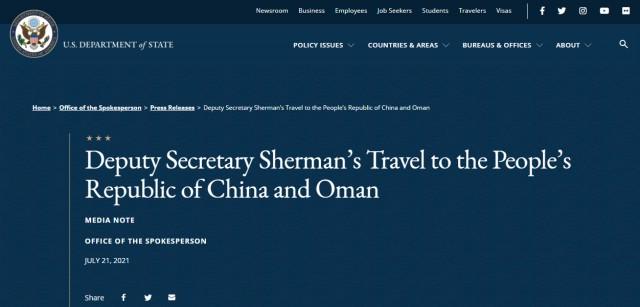 美国国务院宣布:常务副国务卿温迪·谢尔曼将于7月25日至26日访问中国