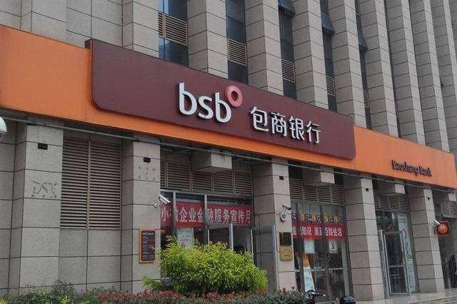 又一家银行破产倒下,2021年该怎么存钱?哪些银行安全系数高?